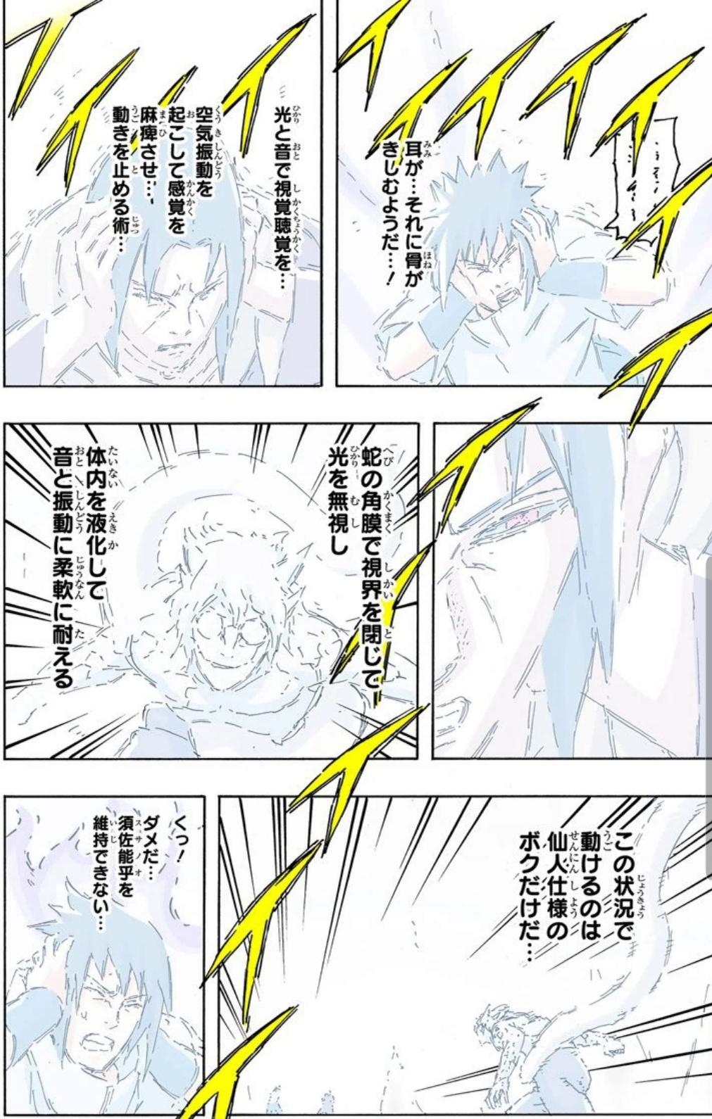 Itachi edo vs Kabuto sennin - Página 2 Smart133