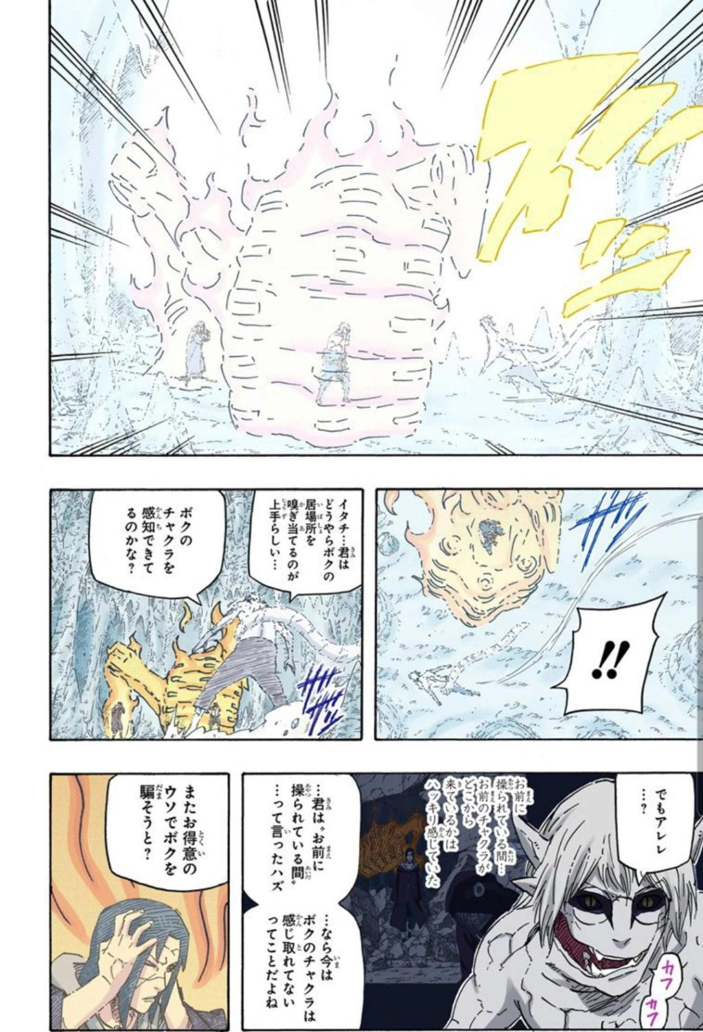 Itachi edo vs Kabuto sennin - Página 2 Smart137