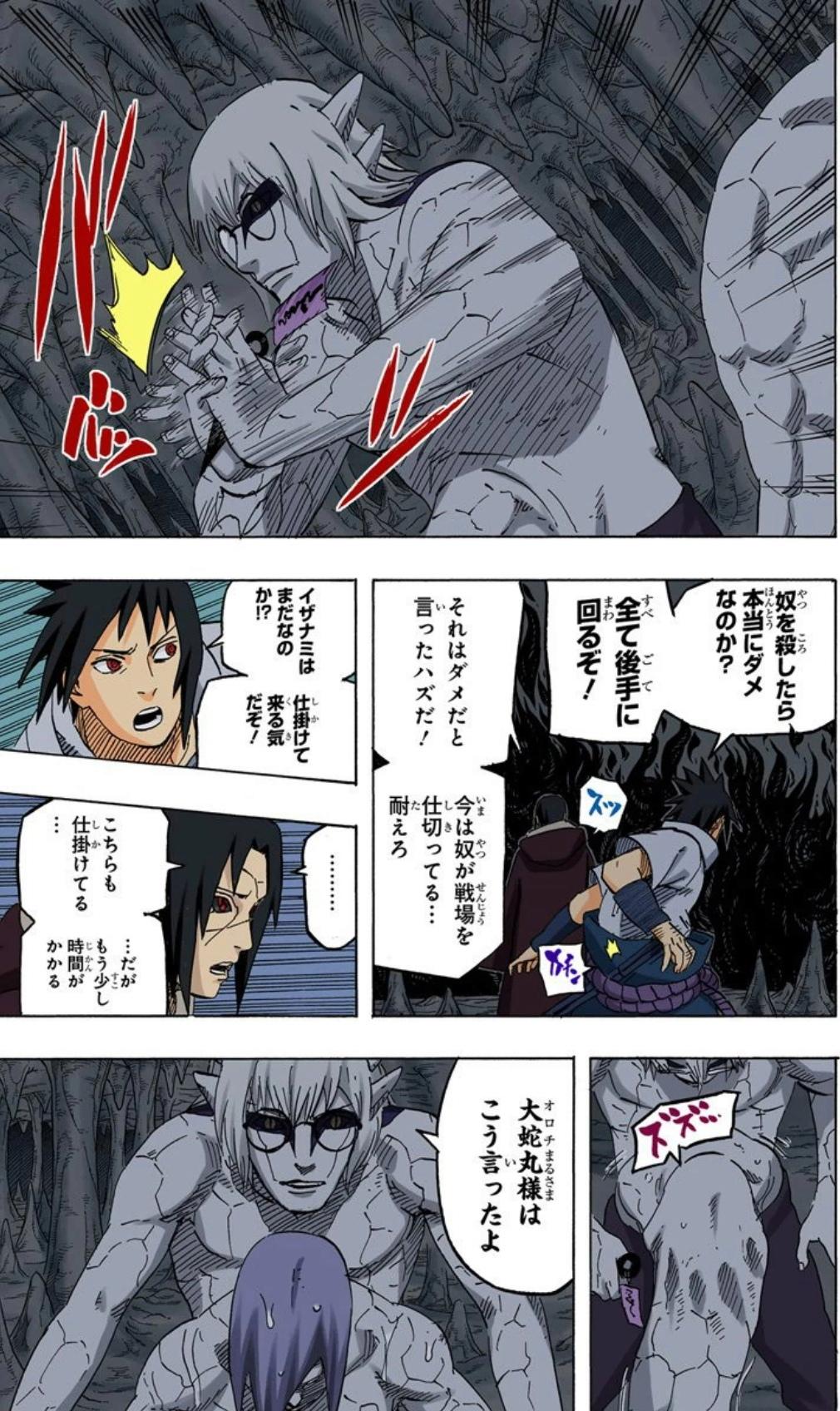 Itachi edo vs Kabuto sennin - Página 2 Smart146