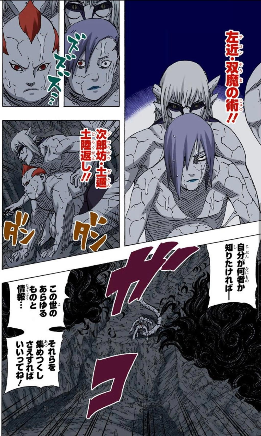 Itachi edo vs Kabuto sennin - Página 2 Smart147