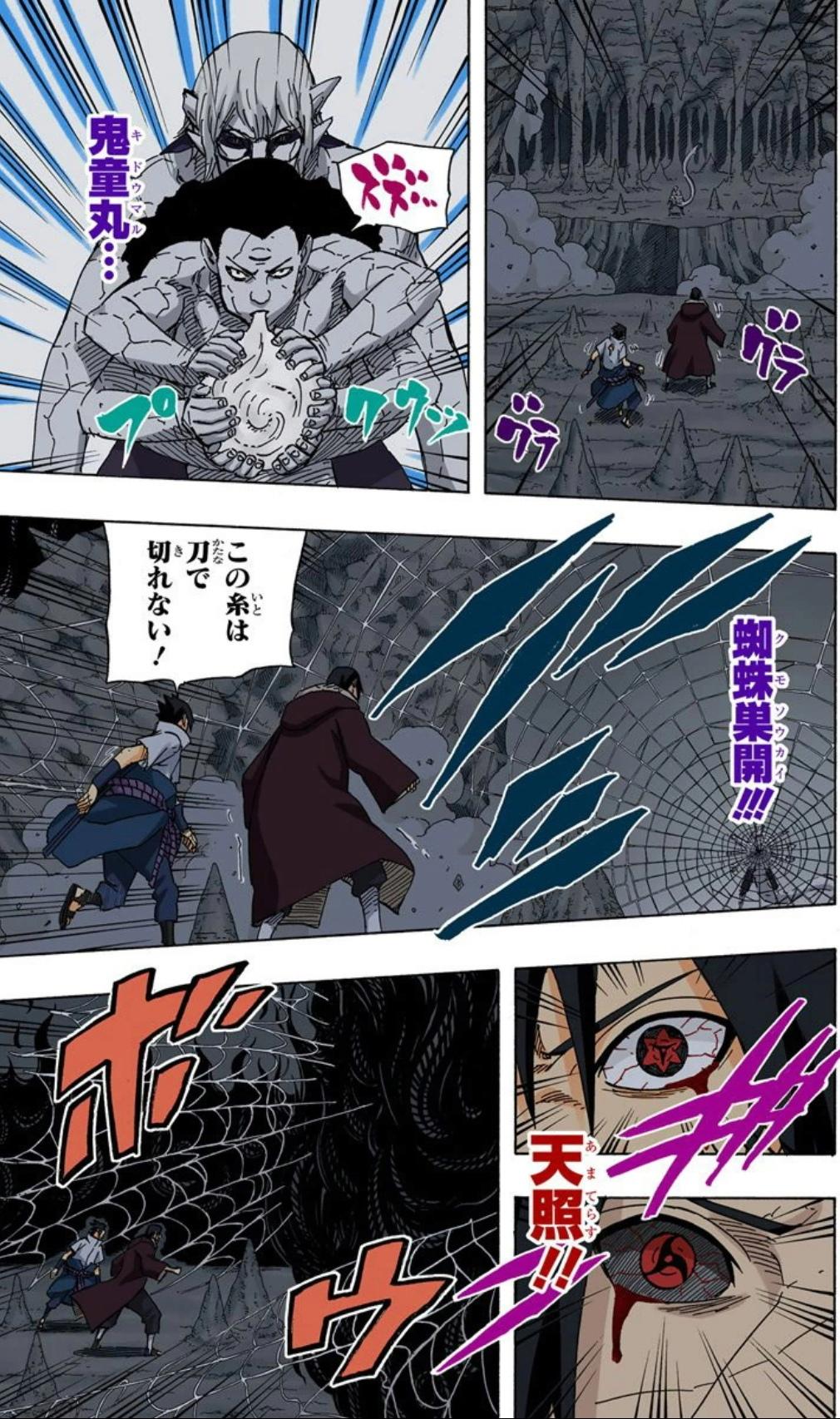 Itachi edo vs Kabuto sennin - Página 2 Smart148