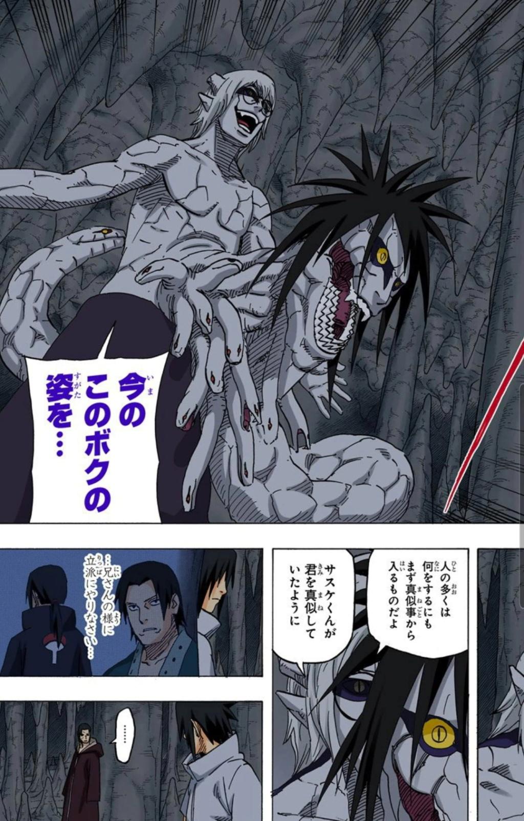 Itachi edo vs Kabuto sennin - Página 2 Smart152