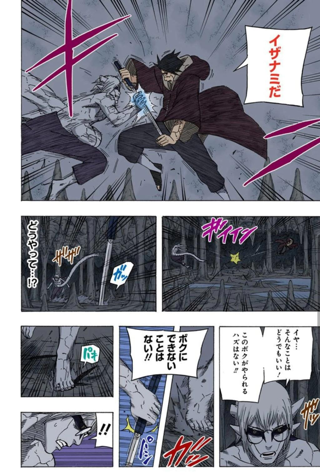 Itachi edo vs Kabuto sennin - Página 2 Smart165