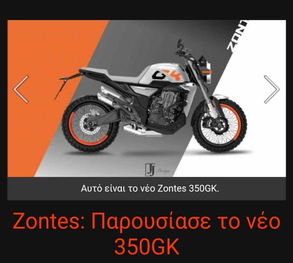 Zontes Released New Retro Bike 350 Gk Img_2075