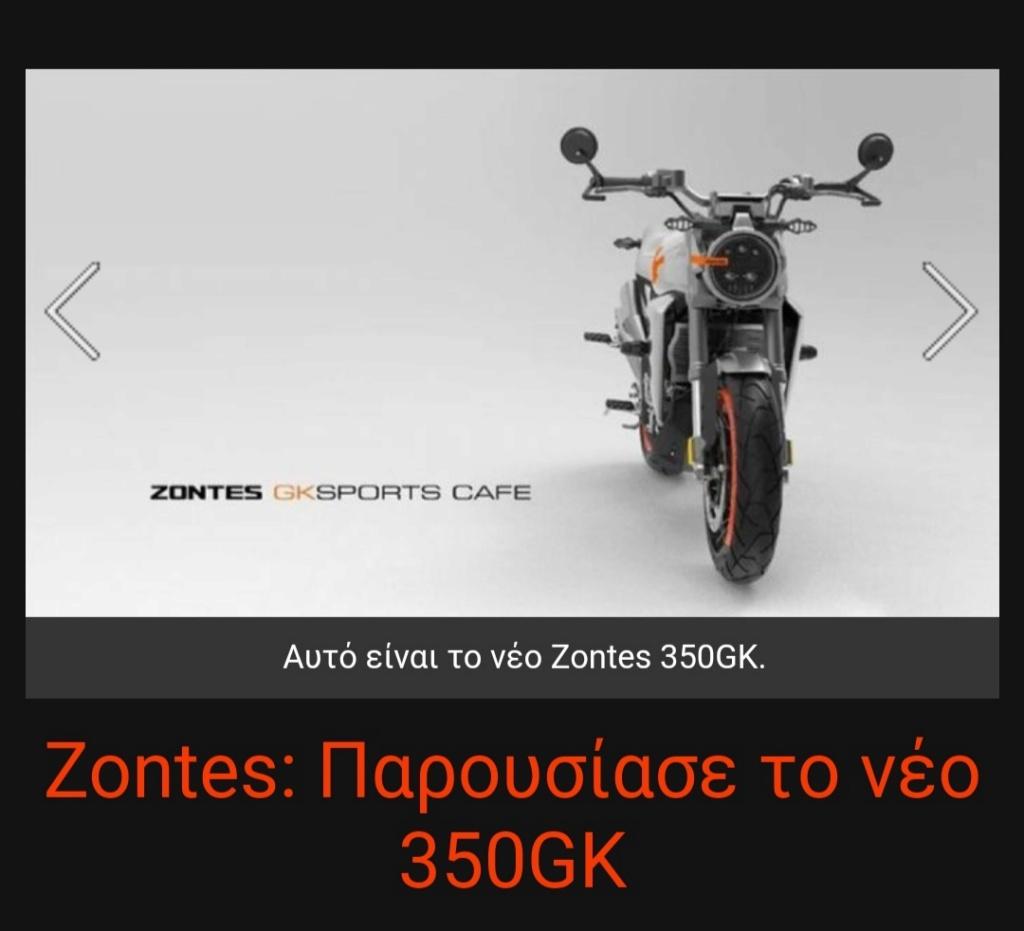 Zontes Released New Retro Bike 350 Gk Img_2076