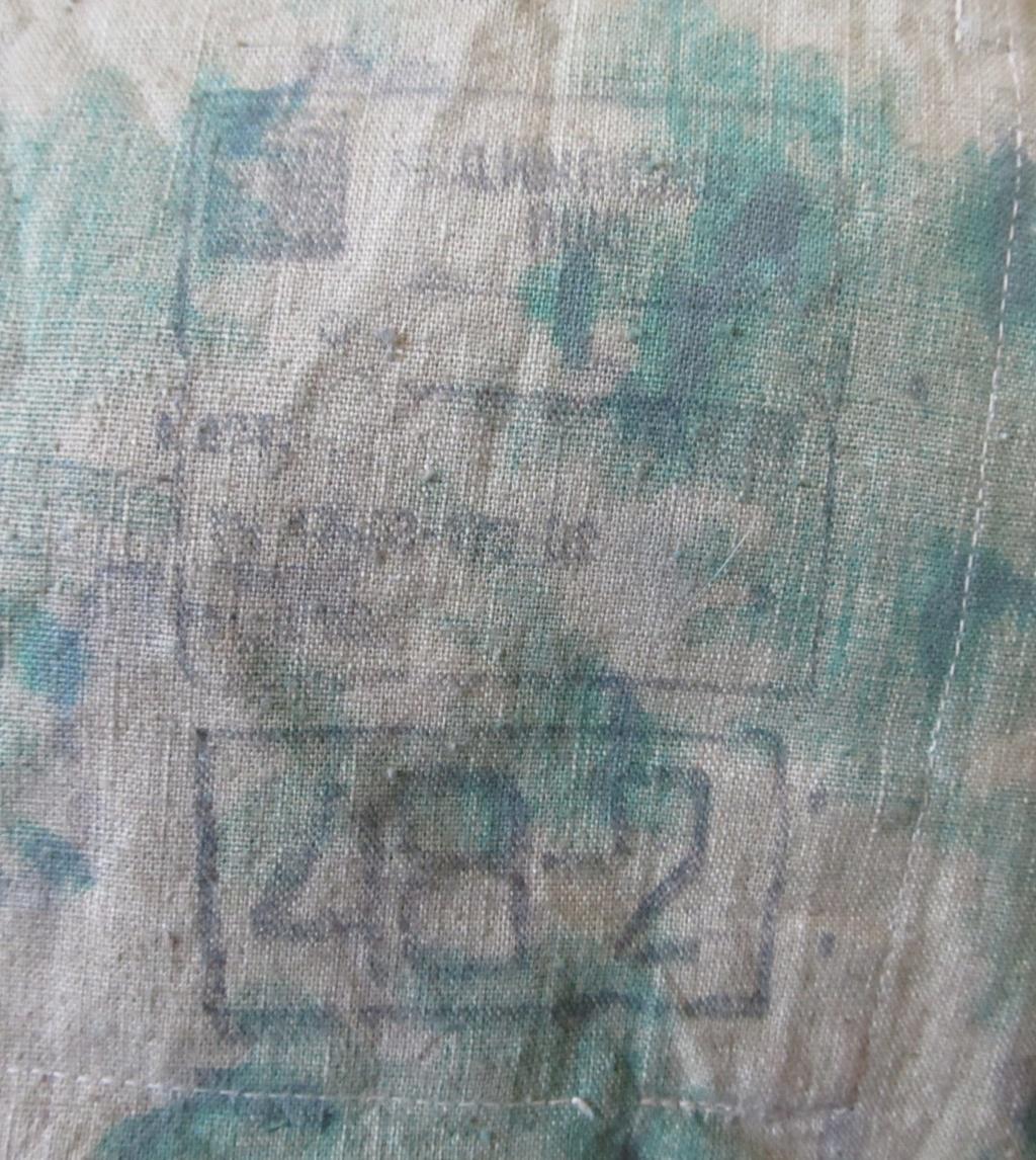 Unknown early Uzbek pattern? Img_1914