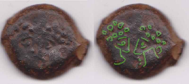 Petit bronze enigmatique... Etang-10