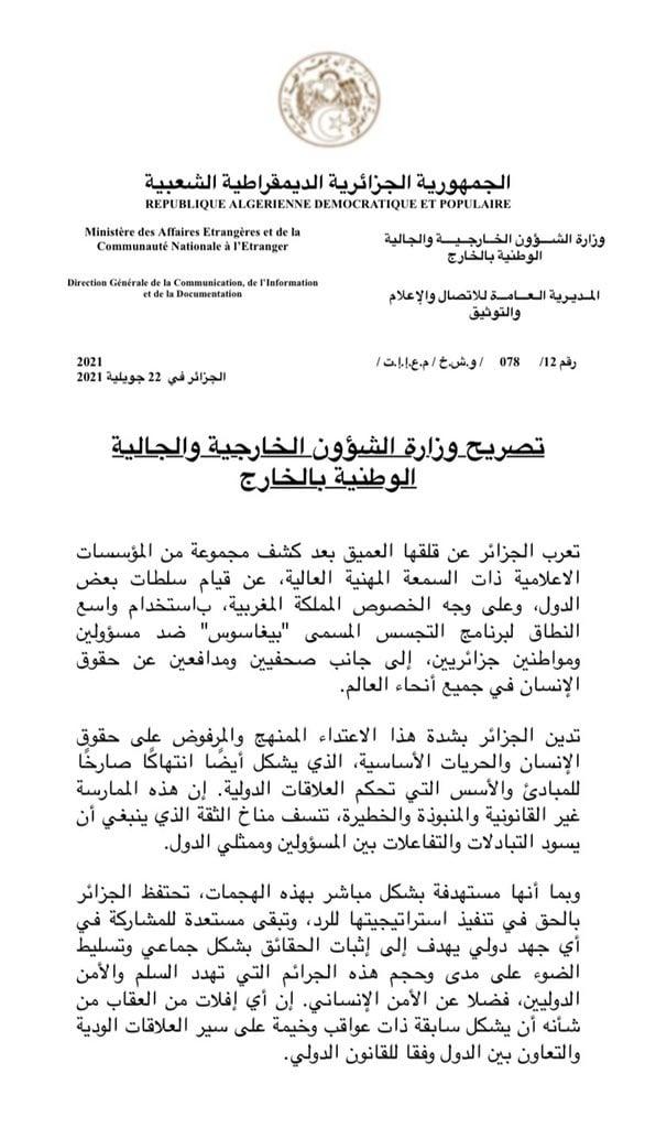 Actualités Algeriennes - Page 12 21838410