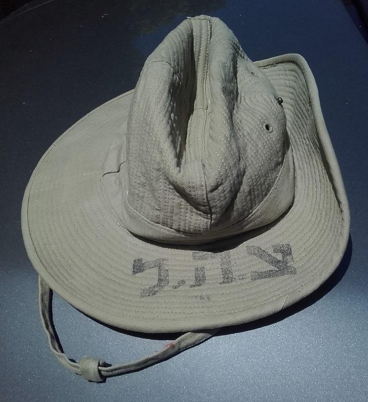 Chapeau de brousse 20210570