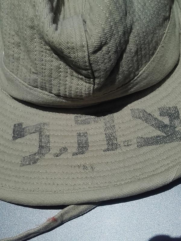 Chapeau de brousse 20210571