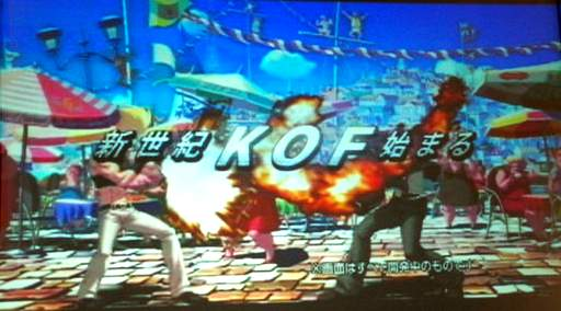 The King of Fighters XII Kof12g10