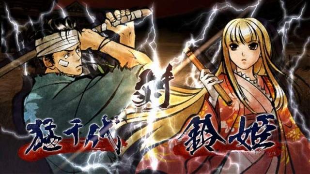 Samurai Spirits Sen Sssen110