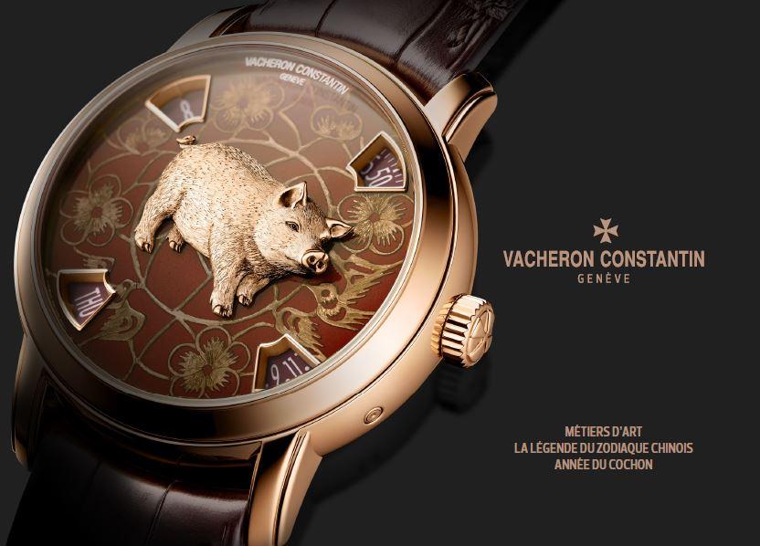 VACHERON CONSTANTIN : La Légende du zodiaque chinois, l'année du cochon Cochon10