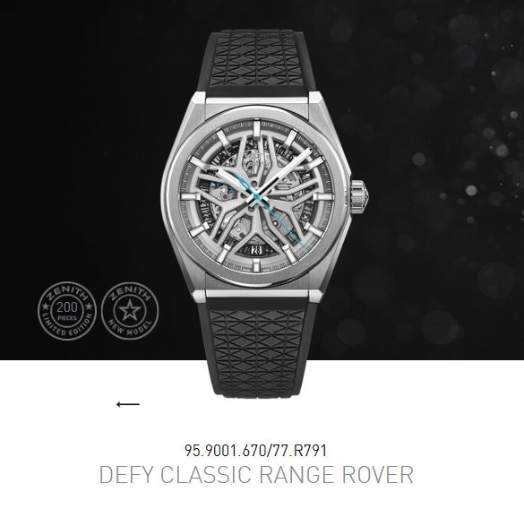 ZENITH DEFY CLASSIC RANGE ROVER SPECIAL EDITION Zenith11