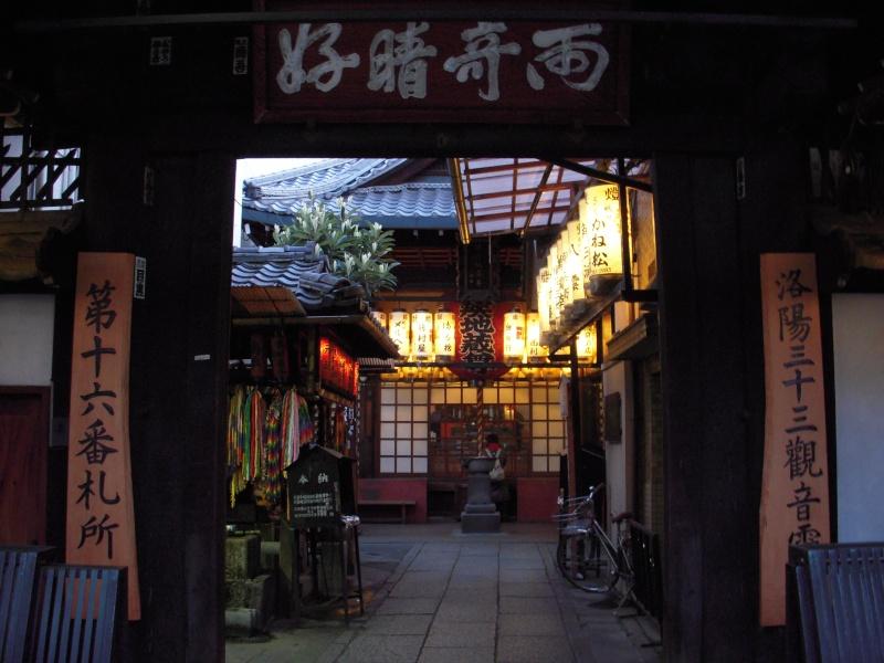 Nihon no shashin Dscn1311