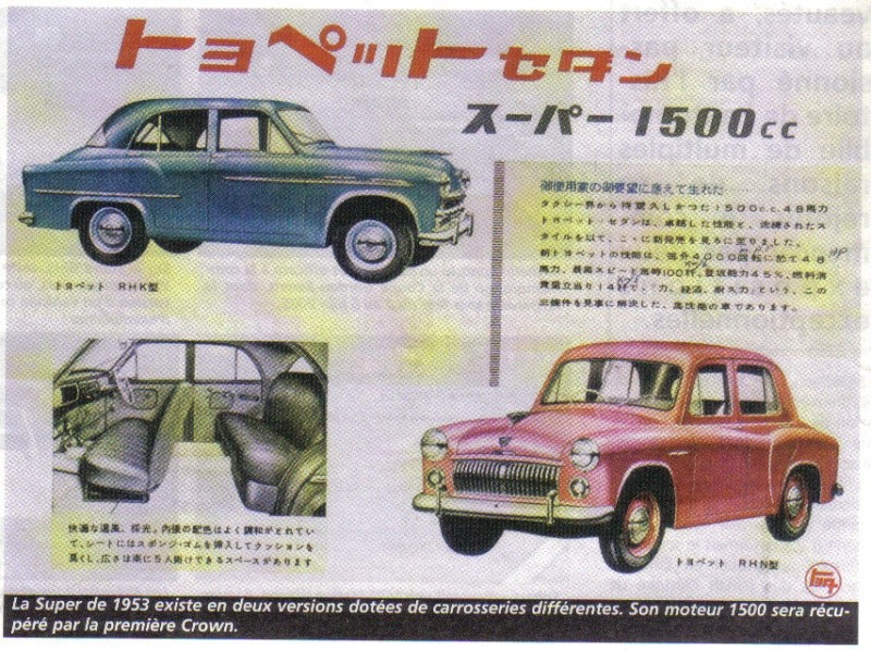Topic officiel TOYOTA CROWN 50_ans12
