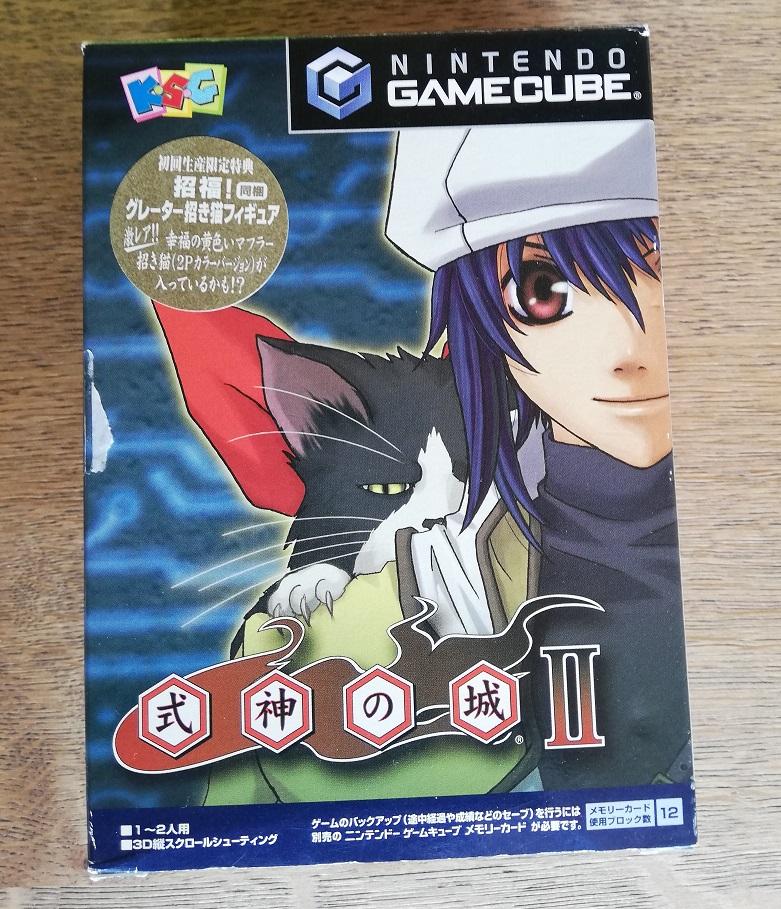 [VDS] Wii Milestone , GC Ikaruga, Shikigami Castle12