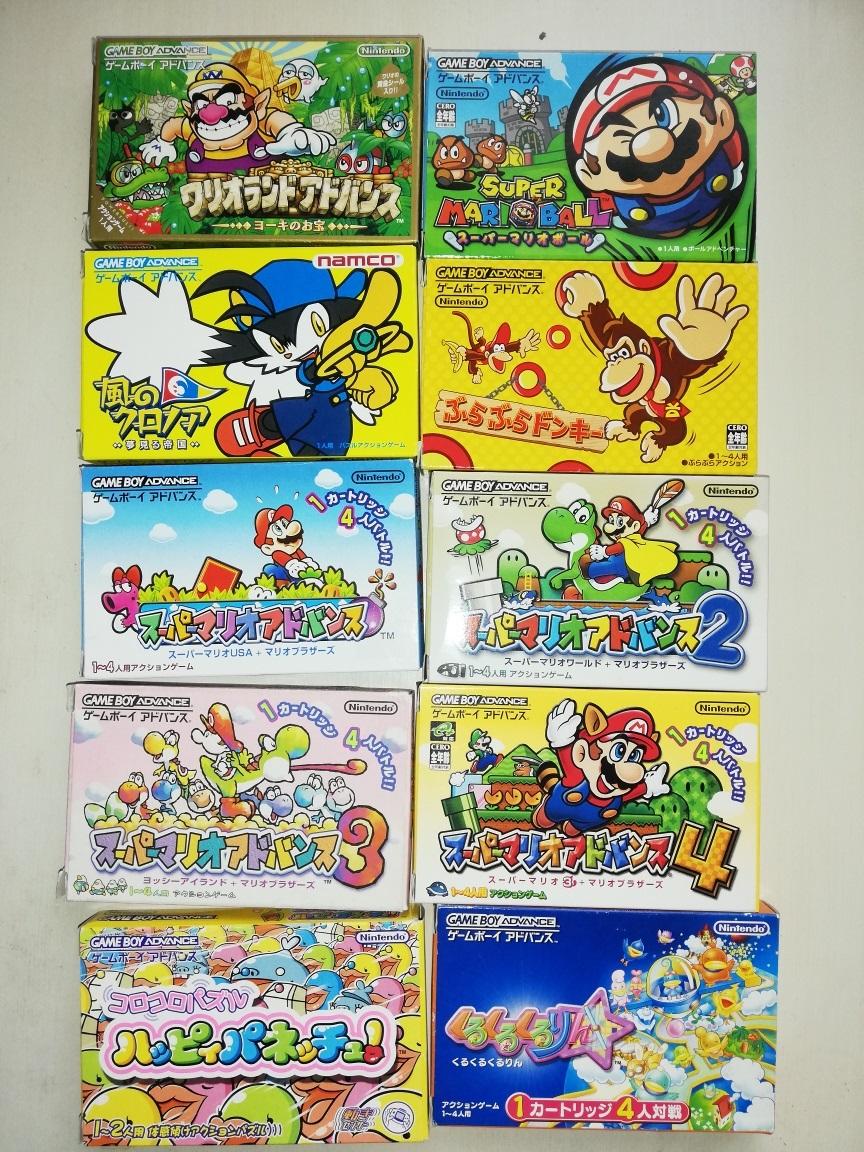 [VDS/ECH/ACH] NINTENDO jeux  Switch Sonic, La Mulana, Giana Sisters et autres jeux Nintendo Gba13