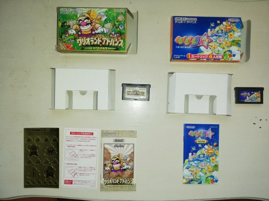 [VDS/ECH/ACH] NINTENDO jeux  Switch Sonic, La Mulana, Giana Sisters et autres jeux Nintendo - Page 2 Gba14