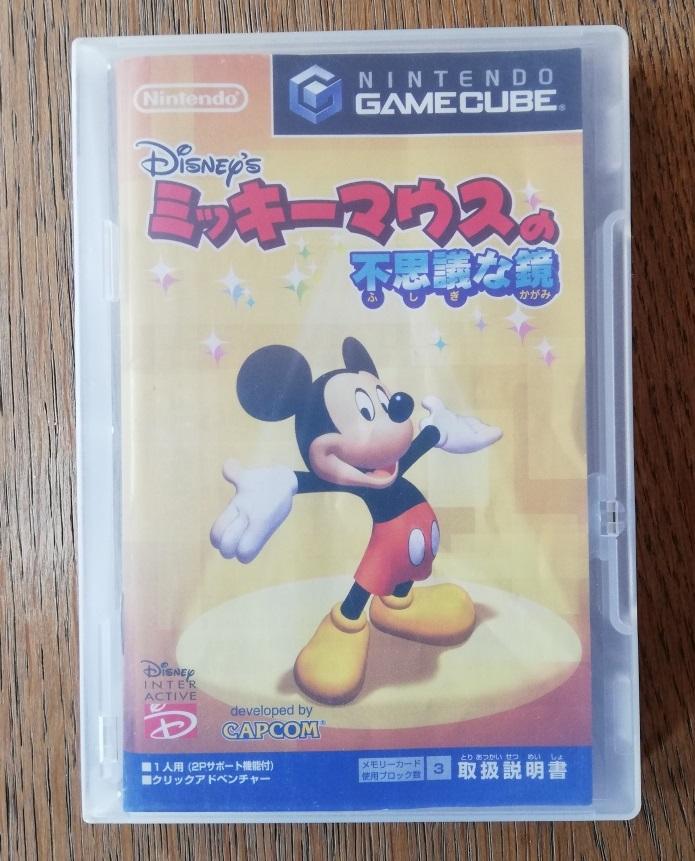 [VDS/ECH/ACH] NINTENDO jeux  Switch Sonic, La Mulana, Giana Sisters et autres jeux Nintendo Gc_mic10
