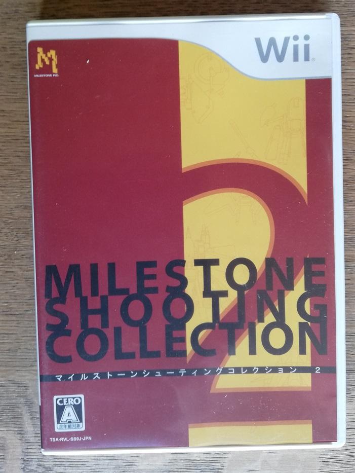 [VDS] Wii Milestone , GC Ikaruga, Shikigami Milest10
