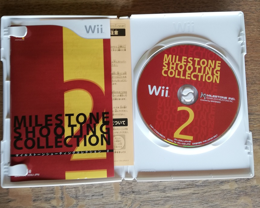 [VDS] Wii Milestone , GC Ikaruga, Shikigami Milest11