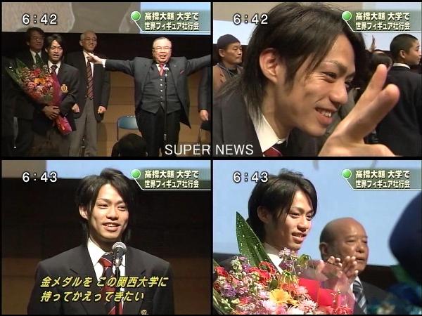 Kansai University will give a send-off party for Daisuke Sendof10