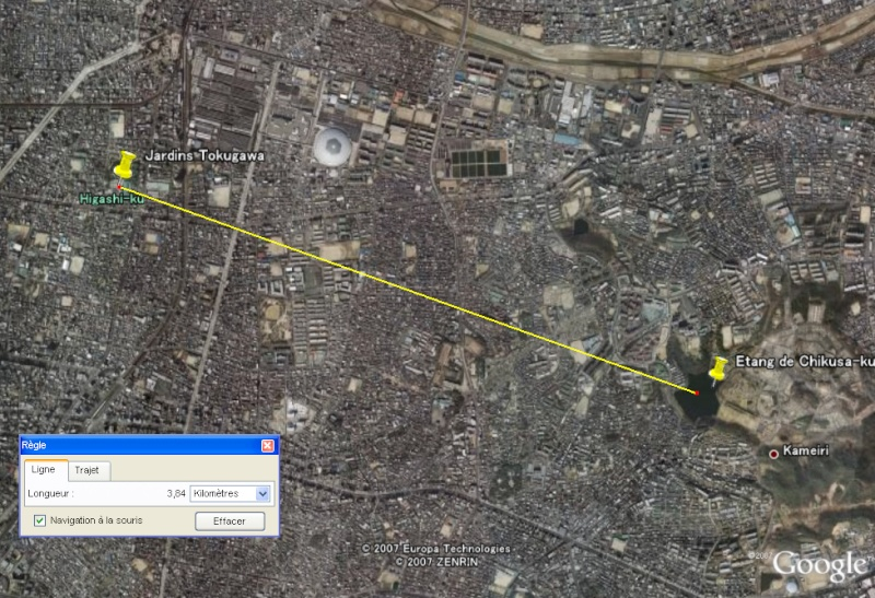 Evacuateur de crue, Nagoya, Japon [C'est quoi ?] Etangc10