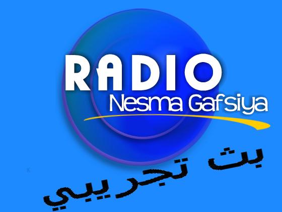 إذاعة نسمة قفصية (بث تجريبي ) Logo_r10