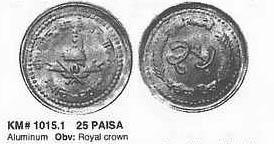Nepal, 25 paisa, 1991 Identi10