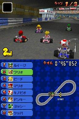 Mario Kart DS Markds10