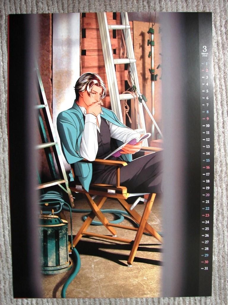 Calendario 2008 Iwaki Kyosuke  & Kato Yoji (haru wo) 0310