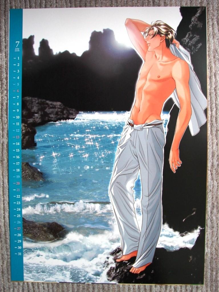 Calendario 2008 Iwaki Kyosuke  & Kato Yoji (haru wo) 0710