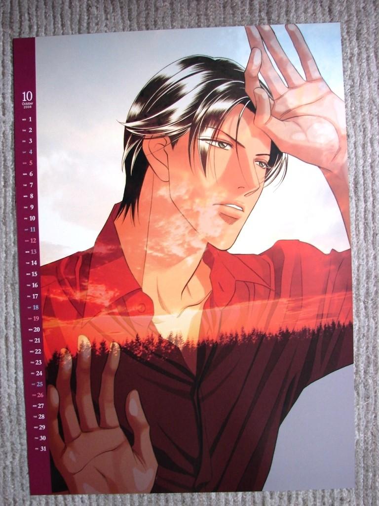 Calendario 2008 Iwaki Kyosuke  & Kato Yoji (haru wo) 1010