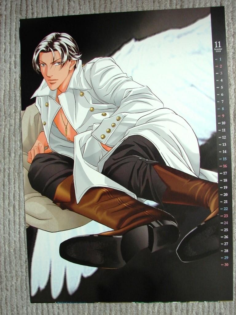 Calendario 2008 Iwaki Kyosuke  & Kato Yoji (haru wo) 1110