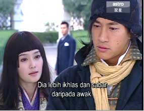 (2005)The Legend of Hero Yx-ep-10
