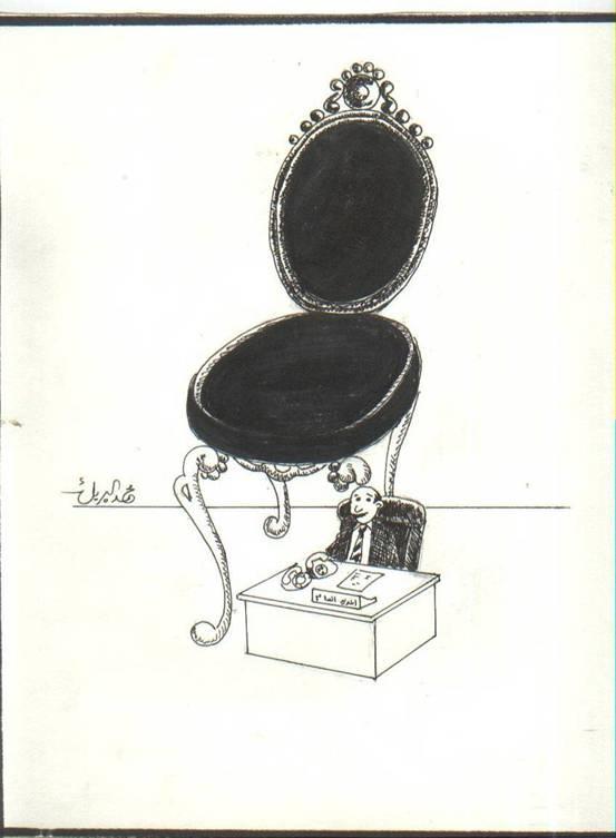 اجر كرسي Image010