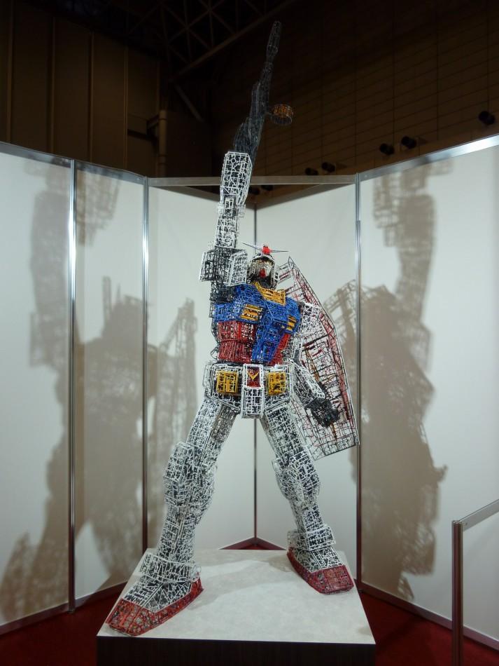 Gundam Recyclé... 40128e10