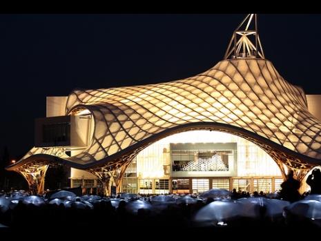 Centre Pompidou - Metz - Page 4 A542