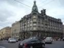Saint-Petersbourg:sur les traces de Pouchkine et Dostoïevski - Page 7 P1040415