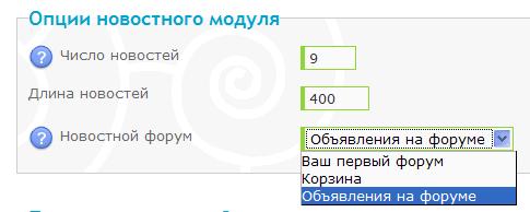 Портал: создание портала, добавление виджетов и т.д. Novost10