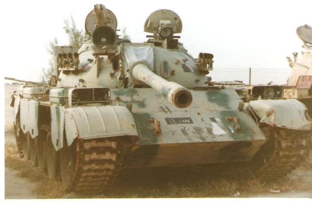 Première guerre du Golfe Kowiet14