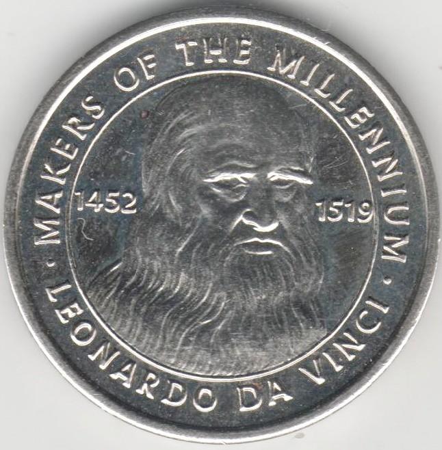 Les Maitres du second Millénaire 00119