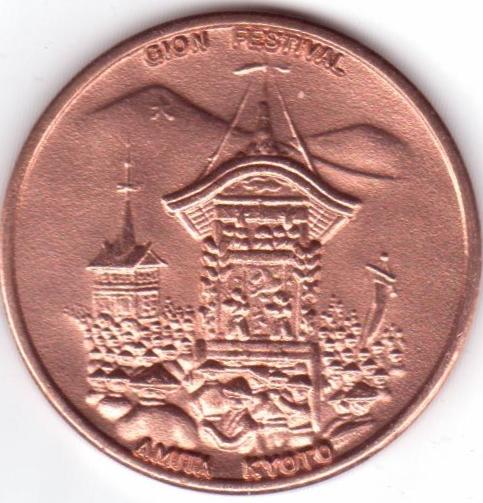 Japon 00121