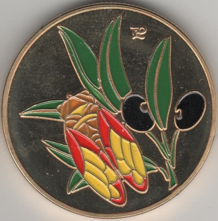 Eliza (Prune) 00214