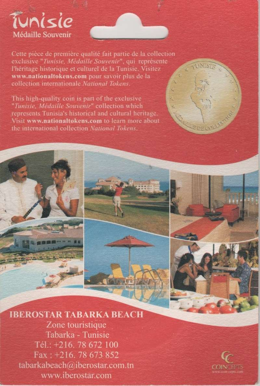 Tunisie 00418