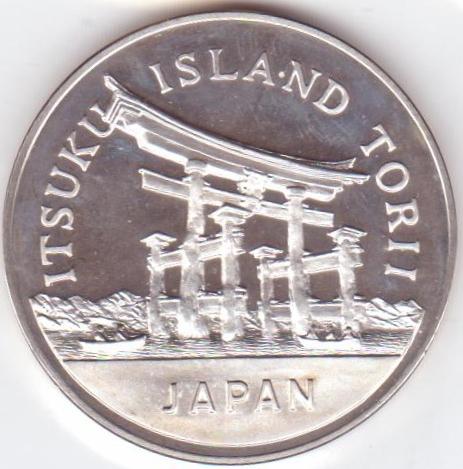 Japon 00813