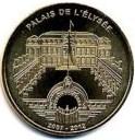 Palais de l'Elysée (75008) 14010