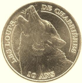 Guéret (23000)  [Loups de Chabrières] 23_lou10
