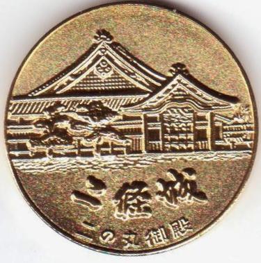 Japon B003_c10
